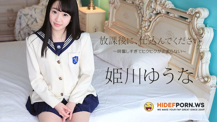 Caribbeancom.com - Yuna Himekawa - Special Class After School [FullHD 1080p]