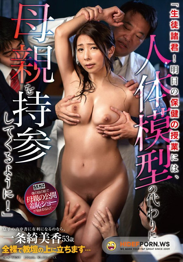 SOD.COM - Kimika Ichijo - Bring Your Mothers To Be Our Test Subjects [FullHD 1080p]