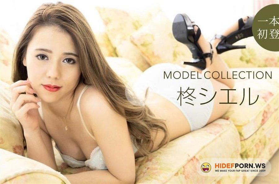 1Pondo - Ciel Hiiragi - Model Collection Ciel Hiiragi [2021/FullHD]