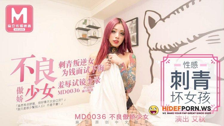Model Media - Ai Qiu - Bad girl, interview for money [HD 720p]