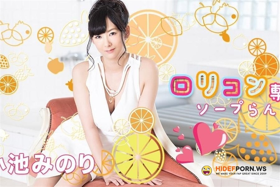 Caribbeancom - Minori Koike - Soapland With Young Girl Only, 10 [2021/FullHD]