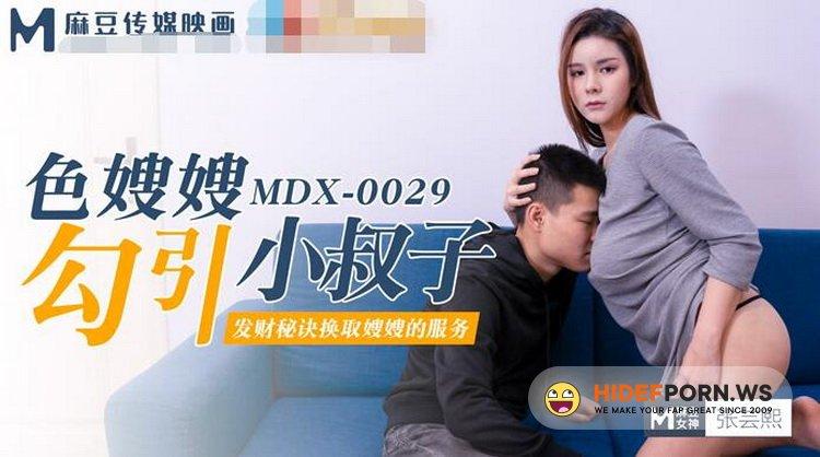 Model Media - Zhang Yunxi - Girl-in-law seduces bad uncles [HD 720p]