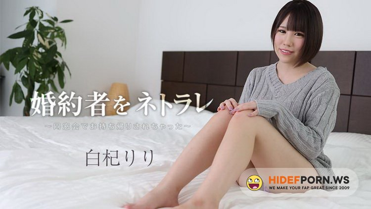 Heyzo.com - Riri Shiraki - Cuckold's Fiancee !Picked Up At Class Reunion [FullHD 1080p]