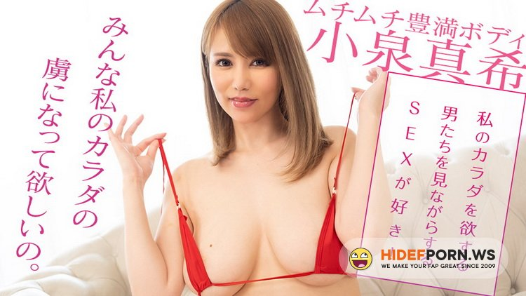 Caribbeancom.com - Maki Koizumi - She loves to have sex with men who obsessed with her body [FullHD 1080p]