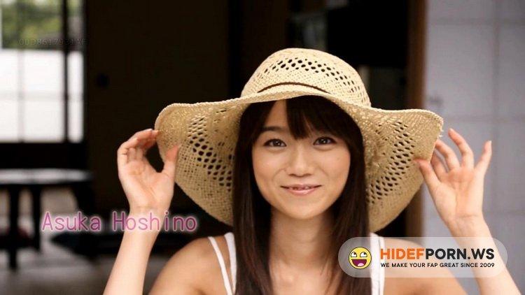 S1 NO.1 STYLE - Hoshino Asuka - Homecoming Hoshino Asuka Was Humiliated [FullHD 1080p]