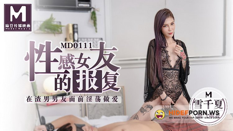 Model Media - Yuki Chika - Girlfriend's revenge/lewd sex in front of scumbag boyfriend [HD 720p]