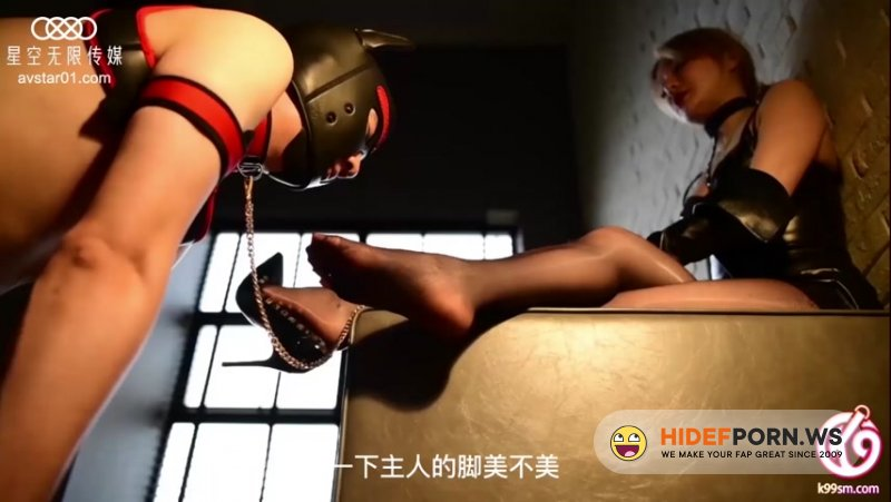 StarUnlimitedMovie - Amateur - Queen's Training Dog Slave Caning And Licking Feet [FullHD 1080p]