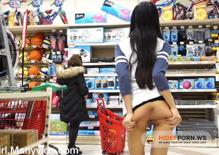 ManyVids.com - Littlesubgirl - Gyno Exam in Supermarket [FullHD 1080p]