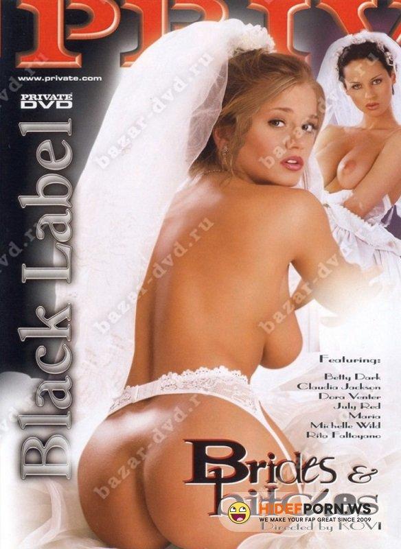 Private.com - Maria Bellucci - Brides And Bitches [SD 480p]